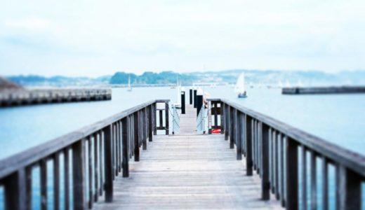 東京2020大会セイリング競技 江ノ島ヨットハーバーで開催